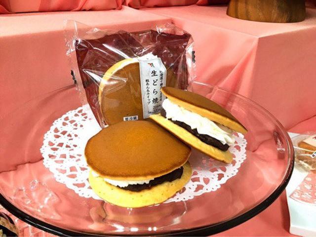 画像: コンビニスイーツ食べ比べ・生どら焼