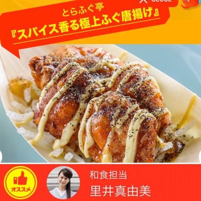 画像: いよいよ東京開催!「anまかないフェス」5/25(木)〜28(日)中野四季の森公園