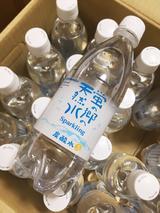 画像: 天然水の炭酸水、西から届きました❤︎