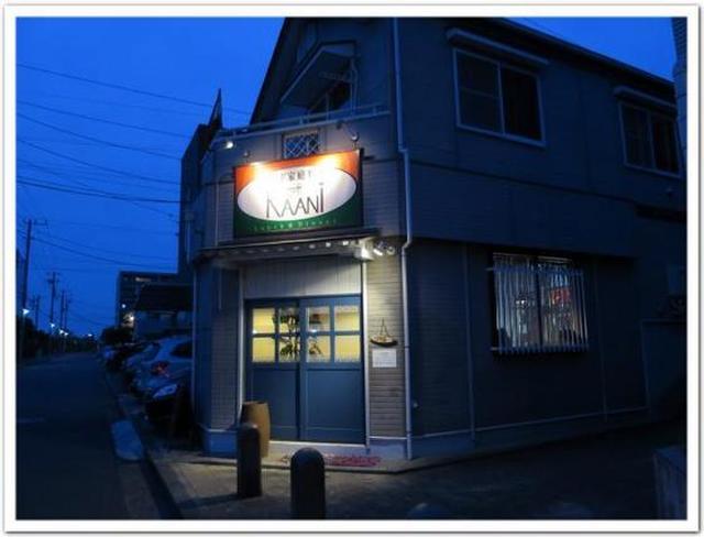 画像: カレーですよ4310(横浜都筑 東山田 インド家庭料理ラニ)新生ラニ。