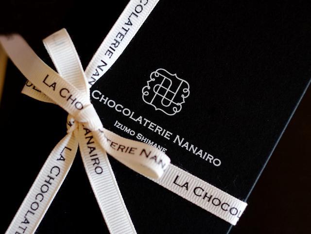 画像: 「LA CHOCOLATERIE NANAIRO(なないろ)のチョコレート」