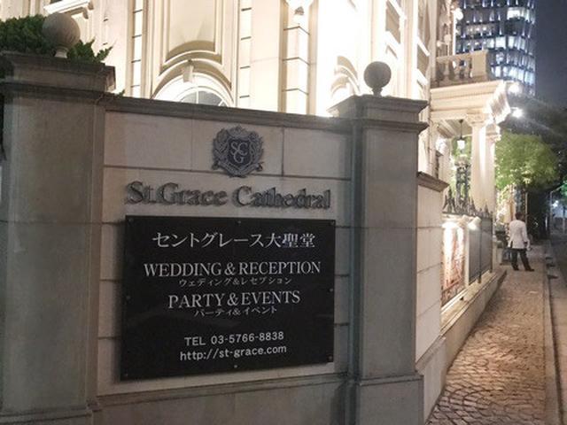 画像: 結婚式場が光と音のビアホールに変身〜JEWEL NIGHT @青山セントグレース大聖堂