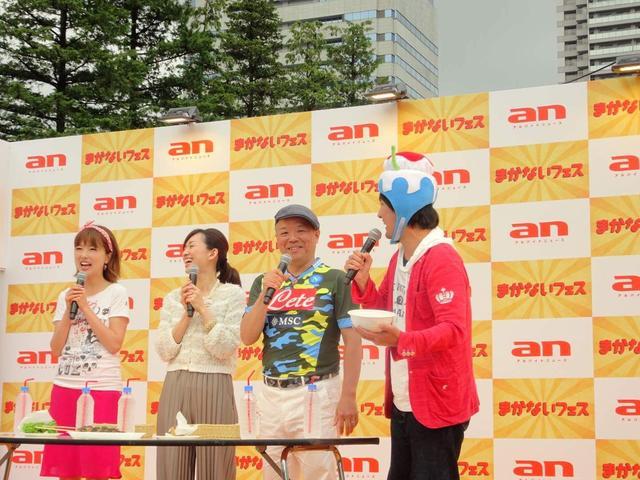 画像: あおい有紀『anまかないフェス2017東京にて、トークショー』