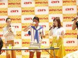 画像: 漢(オトコ)の粋:まかないフェスは今日がラスト (中野) - livedoor Blog(ブログ)
