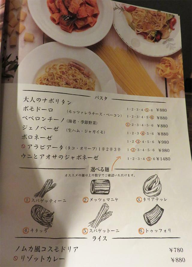 画像: 【福岡】姪浜の気軽に楽しめるイタリアンバル♪@ノムカ+cafe