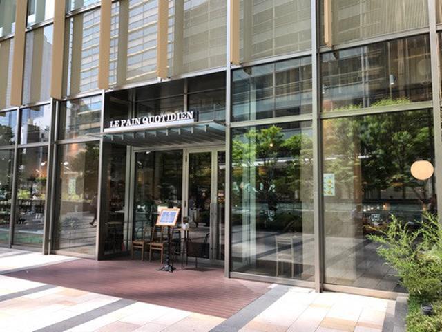画像: 6/1 東京ミッドタウン店OPEN!世界初ディナーも登場!「ル・パン・コティディアン」