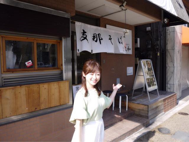 画像: ワンタン麺の超有名店出身!支那そば 大和 稲荷町本店(東京都台東区)