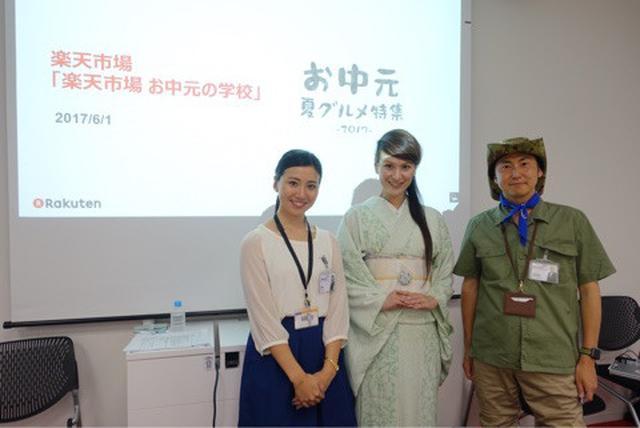 画像: トレンド商品は「テレビ東京WBS」で放送予定!楽天市場 「お中元の学校」講師で登壇。