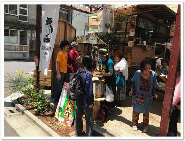 画像: カレーですよ4312(日本橋 BETTARA STAND)「本との土曜日」の土曜日。