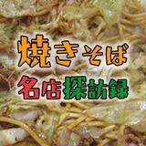 画像: 【雑誌掲載】週間ポスト(6/5発売) -