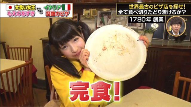 画像: 巨大なピッツァ♡