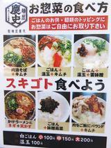画像: 【福岡】博多一幸舎系列の製麺所直営のセルフ式油そば店♪@製麺屋慶史 まる麺 西月隈