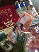 画像: ミシュラン寿司「姫沙羅」で締めて、バイバイ札幌!