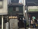 画像: まっくろラーメン 西町大喜@富山