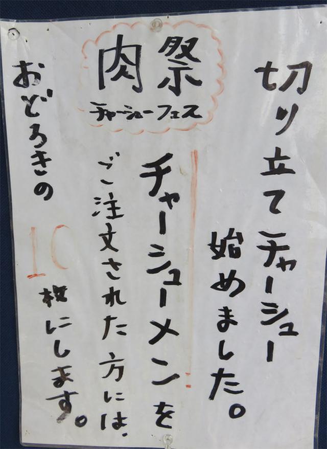 画像: 【福岡】メニュー豊富!ブタブタしいアロマの濃厚豚骨♪@拉麺 空海 那珂川本店