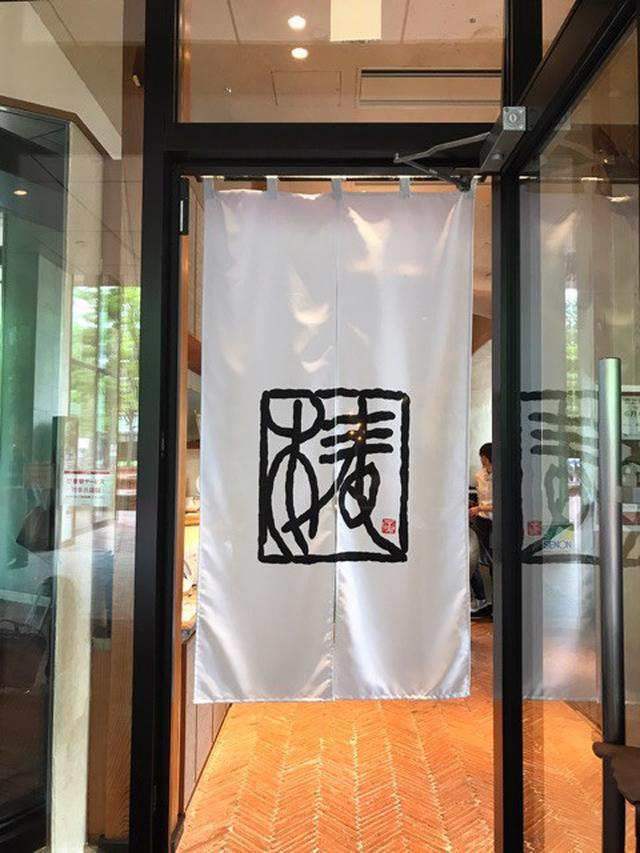 画像: 北海道スイーツ・椿サロン 札幌本店のパンケーキ