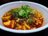 画像1: 本日のランチは淀川区十三東にある中華料理屋さん「四川料理 芙蓉麻婆麺」に行きました。 私がとても尊敬している非常に卓越した腕を持つSシェフから「Mさん、十三にめちゃくちゃ本格的な四川料理が食べられるお店がありますよ!」と... emunoranchi.com