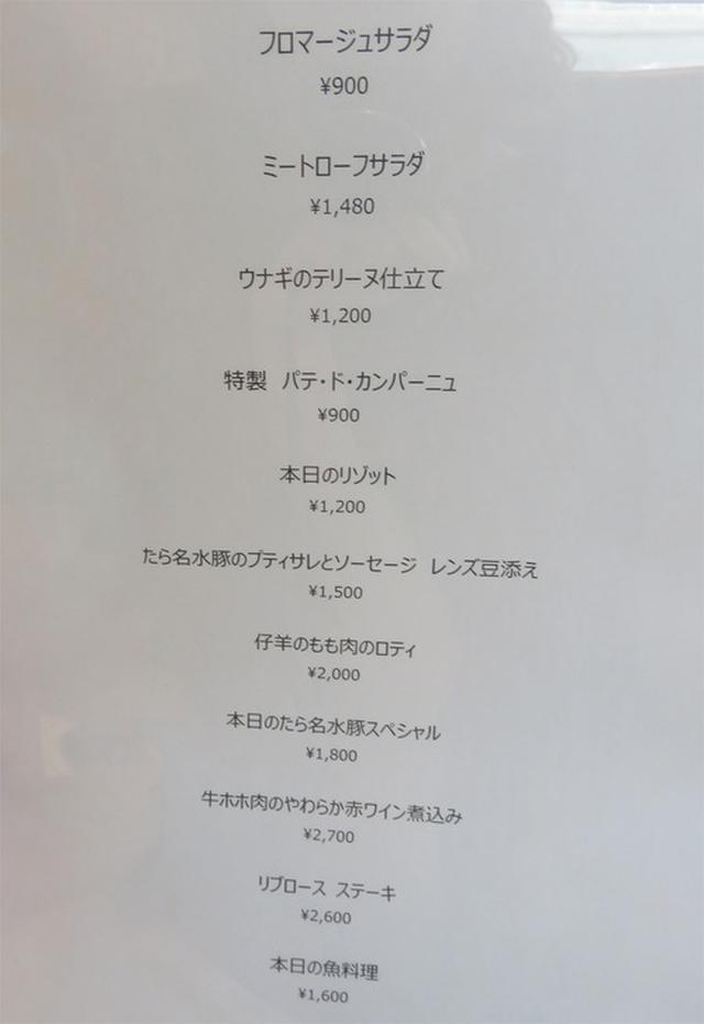 画像: 【福岡】西中洲ワインバーで昼飲みランチ♪@オ・ボルドー・フクオカ