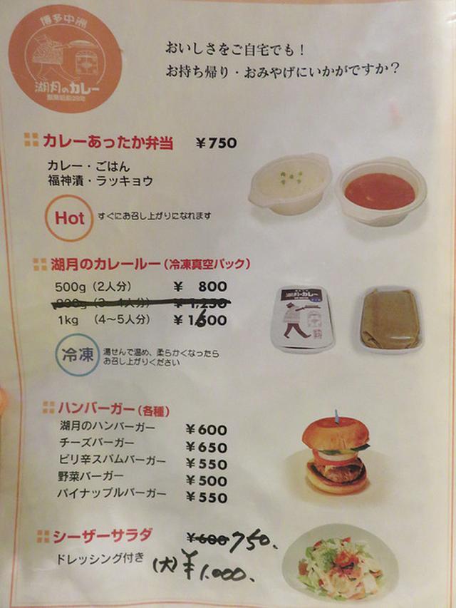 画像: 【福岡】レトロな豚骨カレー&フォトジェニックなサラダ♪@湖月のカレー あんみ