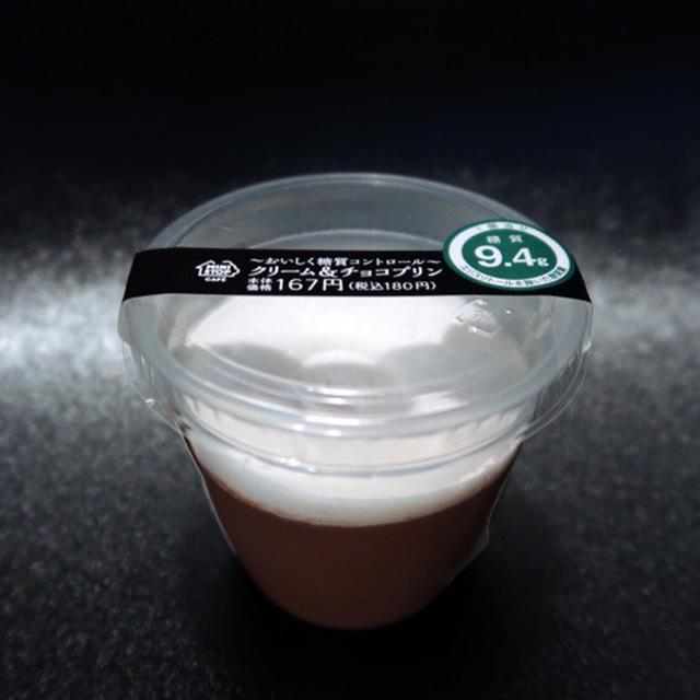 画像: 低糖質スイーツ・ミニストップ・クリーム&チョコプリン