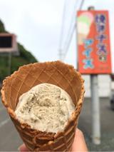 画像: 焼きなすアイスからの「和食」なう。和食という駅名!