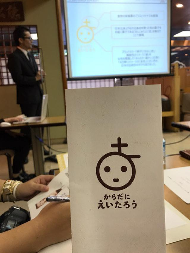画像: 「からだにえいたろう」榮太樓総本舗 さんが 新ブランドを発表!