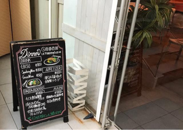 画像: 低糖質・グルテンフリーも可能なレストラン「エピキュール」