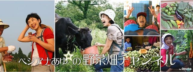 画像: 小谷あゆみ『白山市なう しらやまさんです どんじゃら市で食べあるきまーす 16時ぐらいまでいます 石川...』