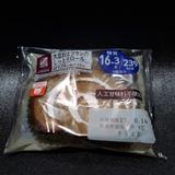 画像: 低糖質スイーツ・ナチュラルローソン・大豆粉とブランのしっとりロール