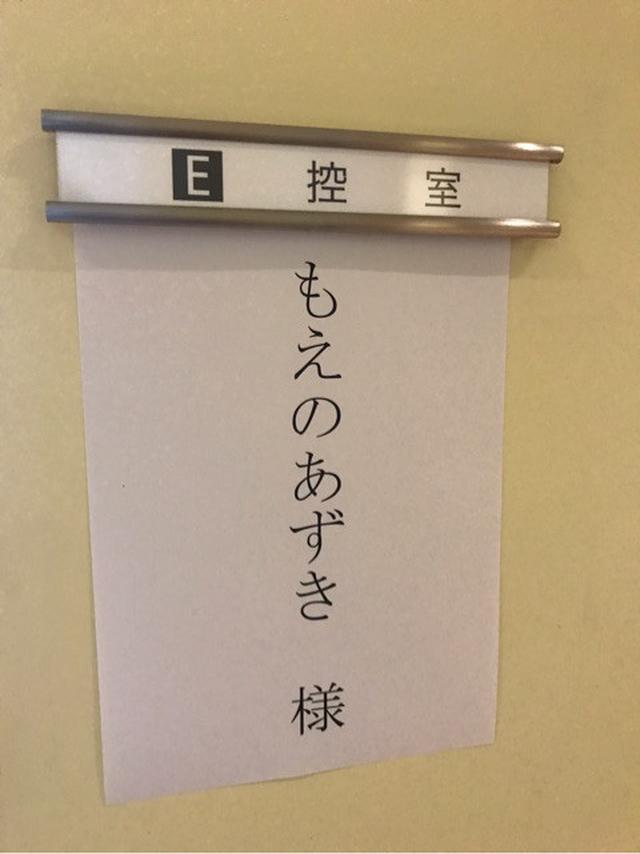 画像: 回転寿司♡完食チャレンジ!!