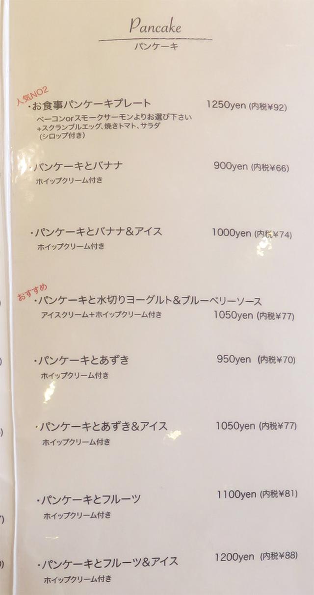 画像: 【福岡】西新のパンケーキ&ワッフル専門店♪@ビーンズカフェ