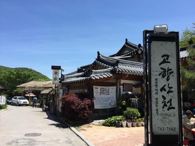 画像: 小谷あゆみ『京畿道のおいしいお店 世界遺産・南漢山城の鶏の水炊き 故郷山川』