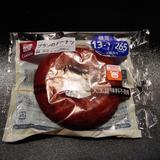 画像: 低糖質スイーツ・ナチュラルローソン・ブランのドーナツ