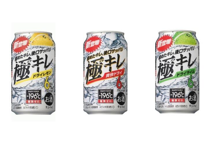 画像: 里井真由美『サントリースピリッツの缶チューハイ「-196℃ 極キレ」をたべあるキングがテイスティング』