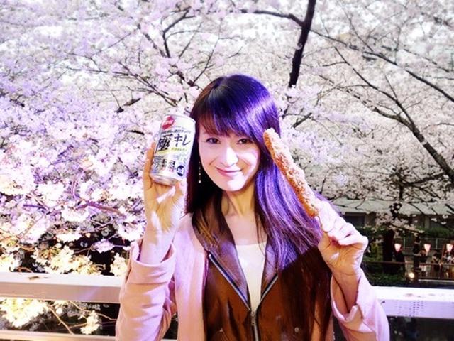 画像: 里井真由美『驚くぞ。を体感!目黒川沿いお花見で「サントリー缶チューハイ 極キレ」』