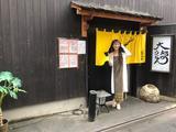 画像: 福岡からのうどんが元気!「大地のうどん」高田馬場店で 「ごぼう天肉うどん」。