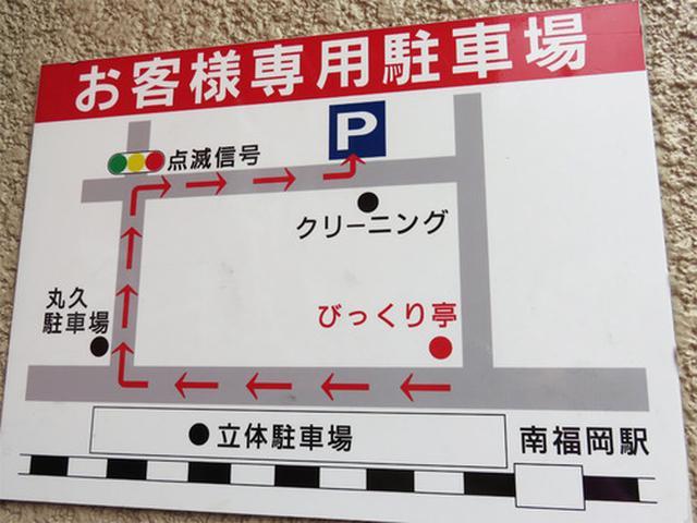 画像: 【福岡】地元のソウルフード的鉄板焼肉&ラーメン♪@びっくり亭 本家