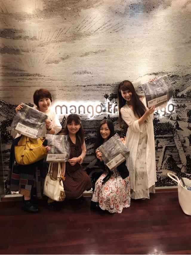 画像: 7/1 (土)「マンゴツリー東京」がリニューアルオープン! / 東京丸ビル35階