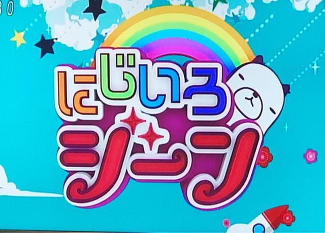 画像: テレビ出演「にじいろジーン」でご紹介した「プティ ボノ」のシュークリーム
