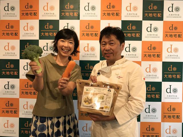 画像: 奥田シェフ×大地を守る会「おやさいdelikit」発表会!よい野菜を広めるためには手軽にね!