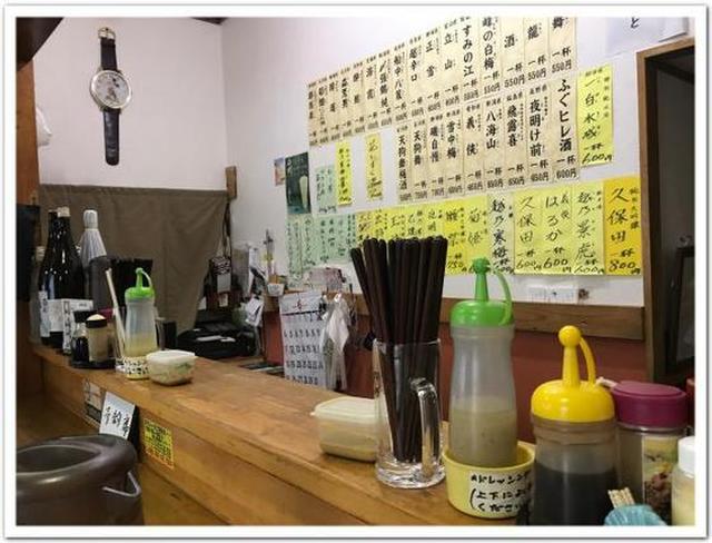 画像: カレーですよ4329(富士吉田 糸力)魔性の味。