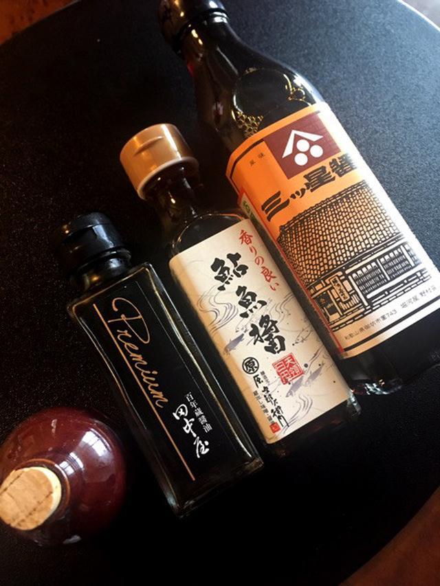 画像: おとりよせネットの調味料特集で「Premium百年蔵醤油(愛媛・田中屋)」をご紹介しています!