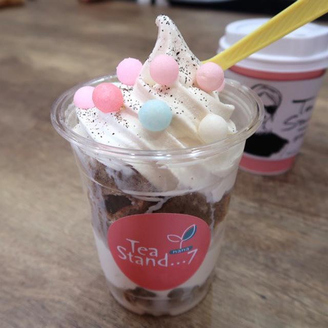 画像: 7月3日はソフトクリームの日?!