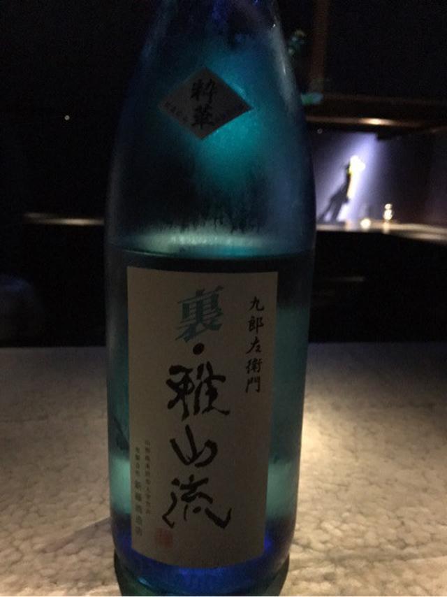 画像: オシャレ過ぎる焼鳥!赤坂Toriya Premium
