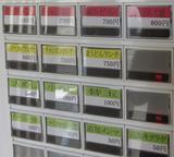 画像: 【福岡】長崎がルーツ!鶏がらメインのラーメン&チャンポン♪@大島ラーメン あづまや