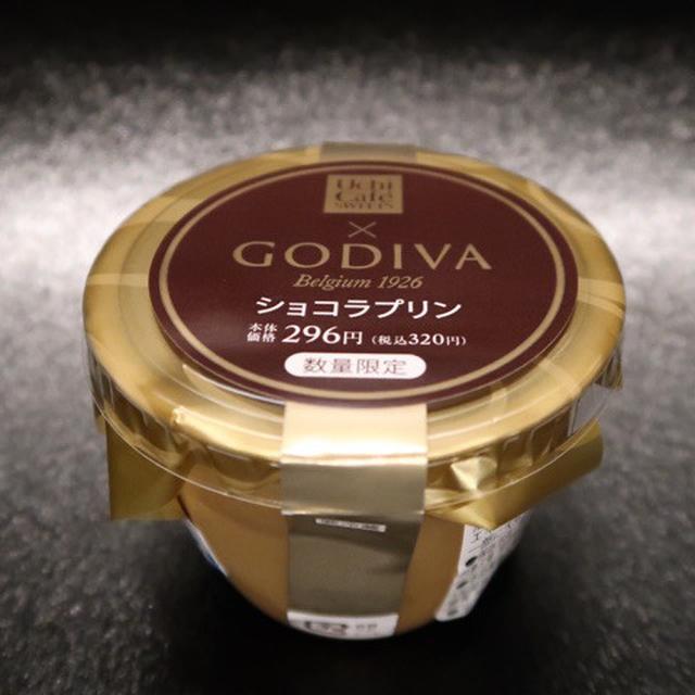 画像: ローソン・GODIVA ショコラプリン