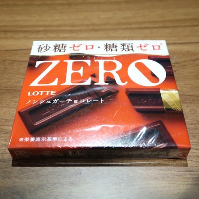 画像: ロッテ・ノンシュガーチョコレート ZERO(ゼロ)