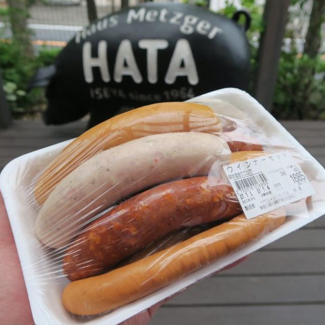 画像: ハウスメッツガー ハタ(川崎・新百合ケ丘/加工肉)