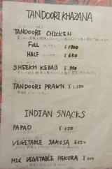 画像: 【福岡】西鉄久留米駅近くのインド・パキスタン料理店♪@タンドゥーリ