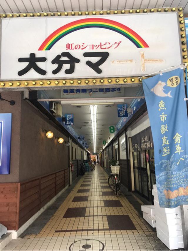 画像: 九州では珍しい牛骨ラーメン らぁめんうしごろ@大分